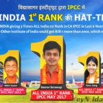 Vidya Sagar Career Institute Ltd